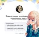 Генералов Илья | Санкт-Петербург | 48