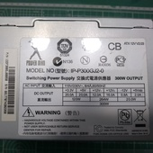 Блок питания Powerman IP-P300GJ2-0 300W