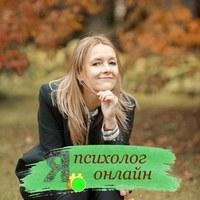 ТатьянаРумянцева