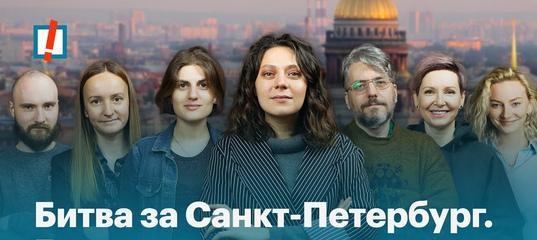 Как муниципальные депутаты меняют Петербург
