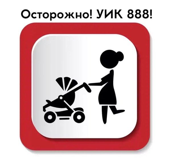 Будущее нации — в руках матерей.О. БальзакВ дни го...
