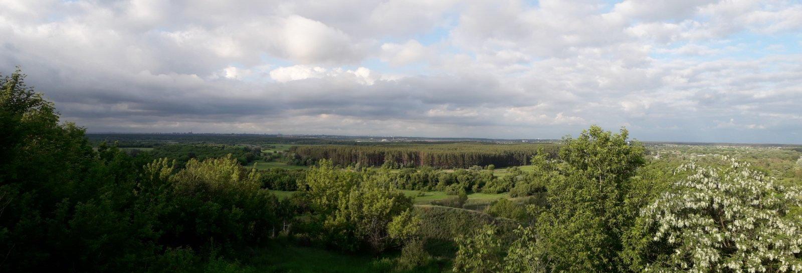Вид со смотровой площадки на Харьков