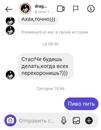 Барецкий Стас   Москва   9