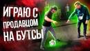 Андрей Сибскана фотография #11