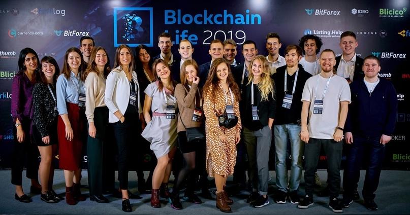 — МЕНЕДЖЕР ПО РАБОТЕ С ИНФОПАРТНЁРАМИ в Blockchain Life —