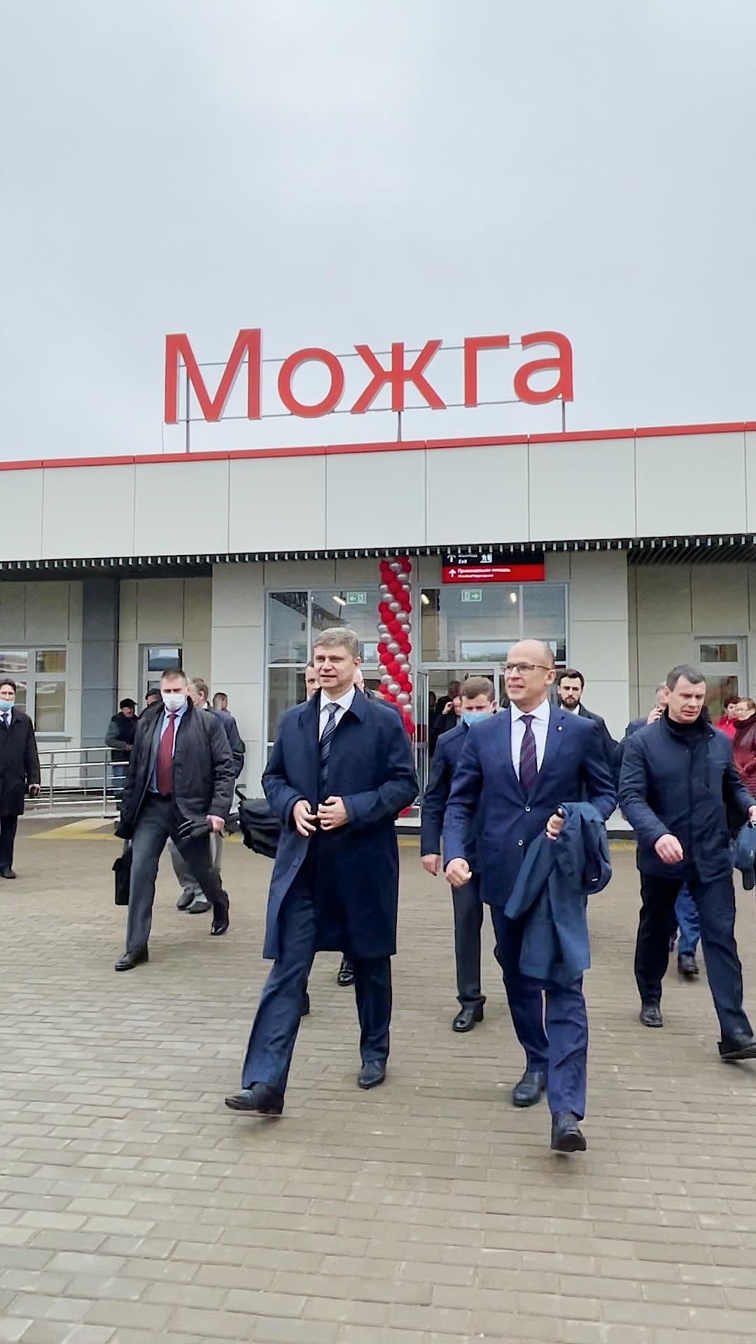 В Можге открылся новый совмещённый вокзал.