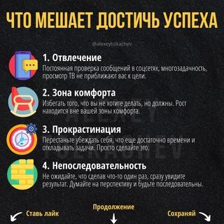 Алексей Толкачев фотография #20