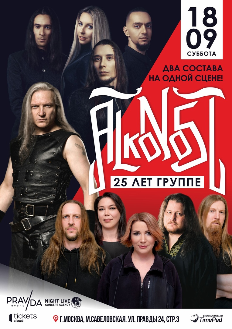 фото из альбома Ксении Побужанской №7