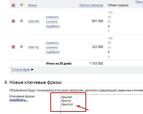 как Яндекс понимает запросы пользователей глаголы разного времени