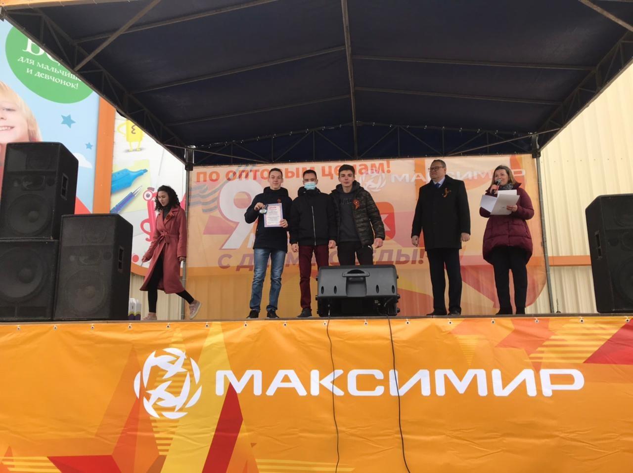 Награждение победителей районного фестиваля-конкурса