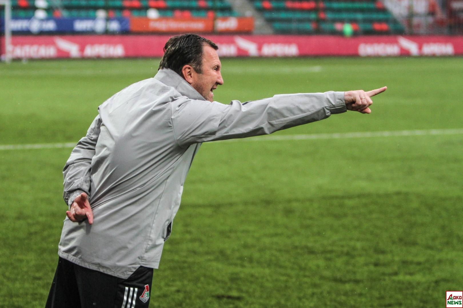 Локомотив мол. - Краснодар мол. Фото: Дмитрий Бурдонов / Loko.News