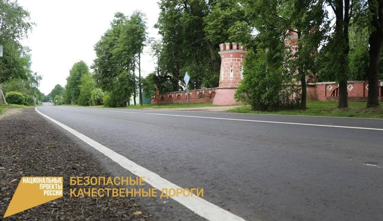 В Волоколамском округе продолжается ремонт дорог в рамках национального проекта
