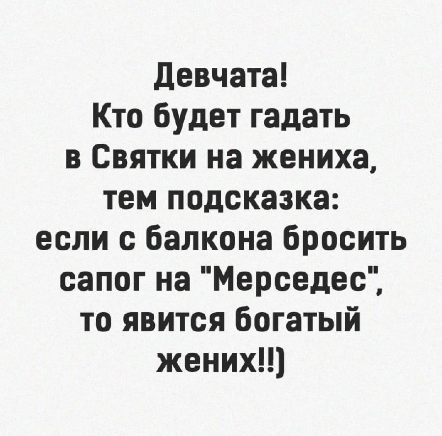 Зелек (Зеленоградск)