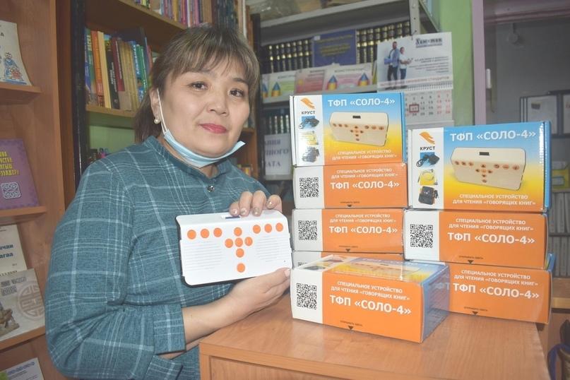 🇷🇺 В Туве стартовал социальный проект «Доступное чтение и Flash технология»