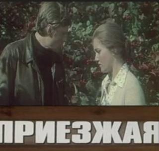 Ольга Кормухина фотография #28