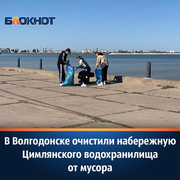 Регоператор «ЭкоЦентр» принял участие в большой ос...