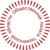 Общественная палата Тюменской области