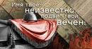 Вячеслав Сабреков фотография #9