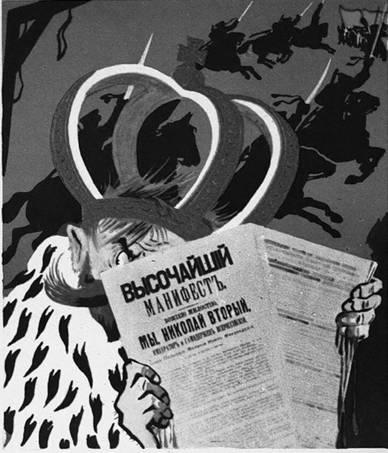 «Мертвым - свобода, живых - под арест» - Партия ...