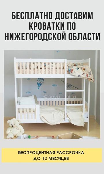 Детская мебель от производителя! Одноярусные и дву...