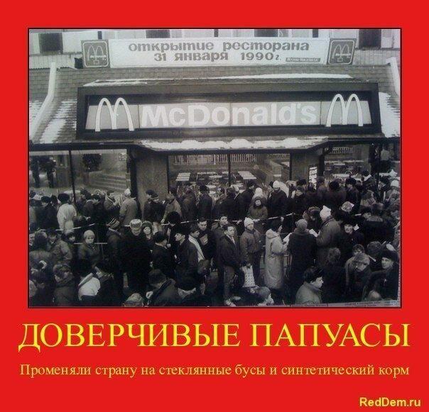 С. Кара-Мурза: Мы дали разрушить советский строй. Сейчас мы выбираемся из-под обломков, в ранах...