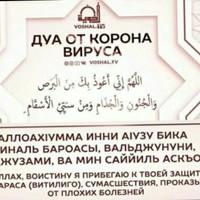 Албакова Аза