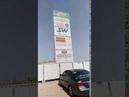 SkyWay - costruzione del centro innovativo negli Emirati Arabi Uniti