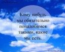 Фотоальбом Натальи К(м)