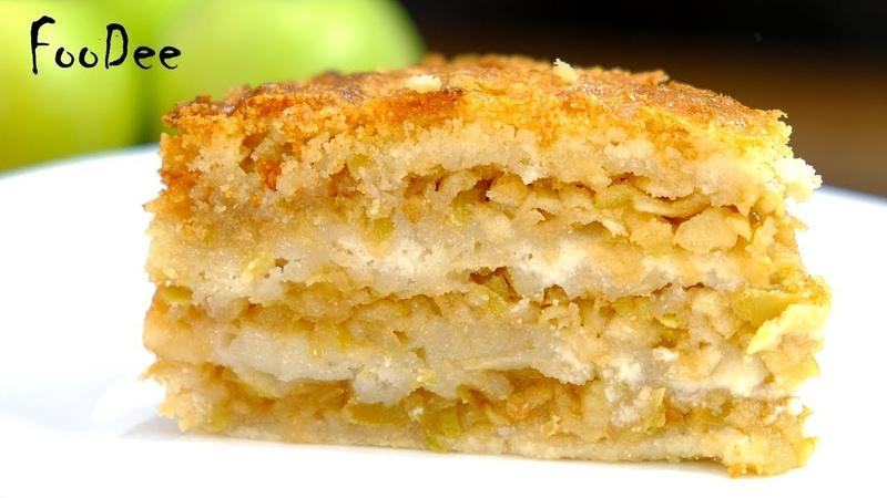Простой пирог с яблоками вместо Шарлотки Даже миксер не нужен Яблочный насыпной пирог Три стакана
