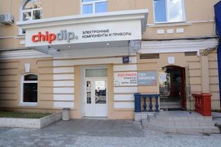 Магазин чип и дип в симферополе каталог товаров