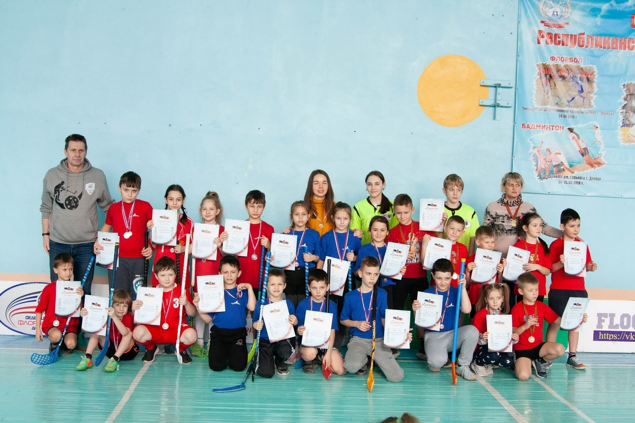 В Донецке состоялся 1-й тур соревнований по флорболу среди школьников