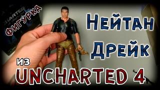Нейтан Дрейк  - Фигурка из игры Uncharter 4   Nathan Drake Action Figure