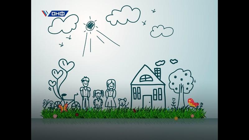 Обсудим изменения в госпрограмме Семейная ипотека