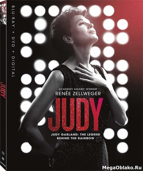 Джуди / Judy (2019/BDRip/HDRip)