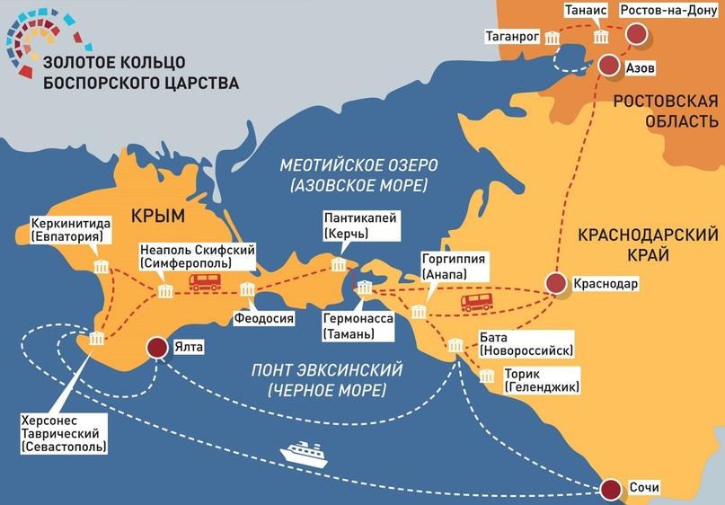 Новые экспозиции в крымских музеях, изображение №10