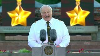 Лукашенко в Брестской крепости! Эмоциональная речь  Полная версия    80 лет со дня начала войны