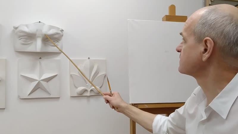 Последовательность рисунка гипсового слепка Глаза Давида начальный этап Объяснение Жаданов Виктор Викторович