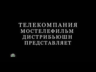 Бьянка в сериале :  Под прицелом_1-я серия(криминал,детектив),Россия |  2013 • HD