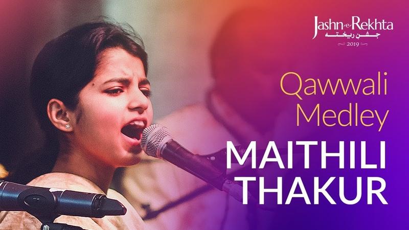 Maithili Thakur A Tribute To Nusrat Fateh Ali Khan Jashn e Rekhta 2019