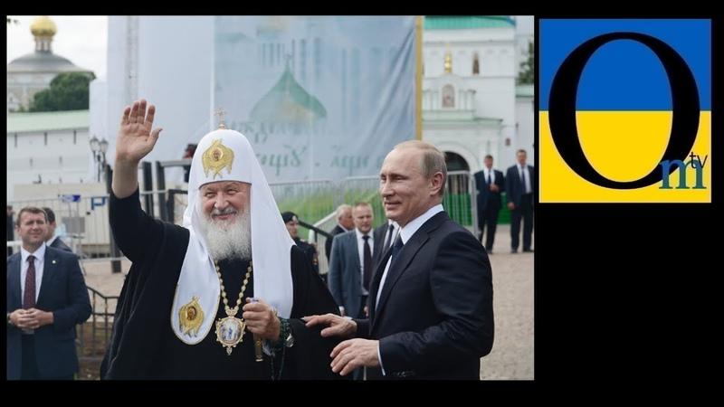 Патріарх Кирил сердечно привітав росіян з початком війни