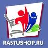 RASTUSHOP.RU | Интернет-магазин детской одежды