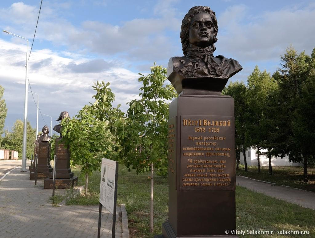 Бюст Петр Первый, Парк Победы в Саратове 2020