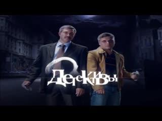 """Новая заставка сериала """"Детективы"""" 5 канал   Русские сериалы мем   Night In The Woods мем"""