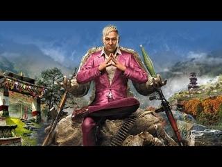 Far cry 4 7 часть Нагорная Проповедь  Прохождение
