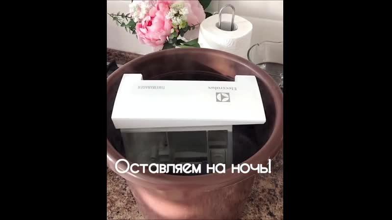 Совет как очистить лоток от стиральной машины public185972859