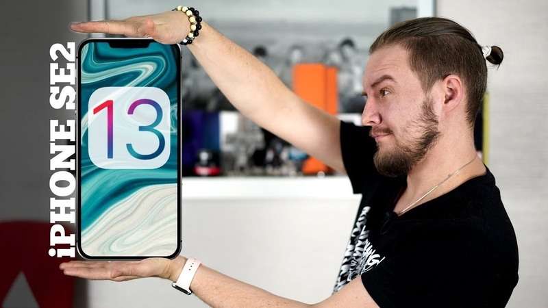 IPhone SE2 на iOS13 какой он? | Droider Show 421