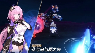 Special Skill Display?!! (Honkai Impact 3rd)