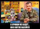 Владимир Халин фотография #4