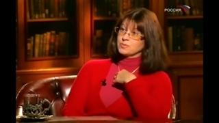 Мужчина и женщина: агрессия и примирение - Марина Бутовская и Игорь Морозов