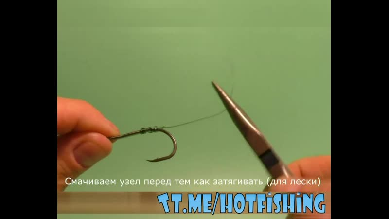 Самый простой и надежный узел для крючка Узел Аилит Eyelet Knot 🎣